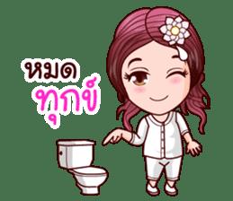 Nam Wan In Merit Life sticker #12115455