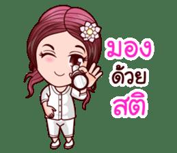 Nam Wan In Merit Life sticker #12115456