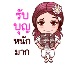 Nam Wan In Merit Life sticker #12115457