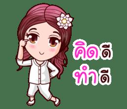 Nam Wan In Merit Life sticker #12115458