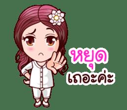 Nam Wan In Merit Life sticker #12115460