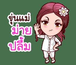 Nam Wan In Merit Life sticker #12115461