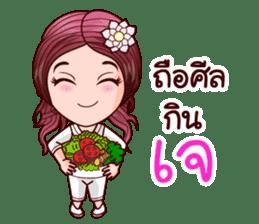 Nam Wan In Merit Life sticker #12115462