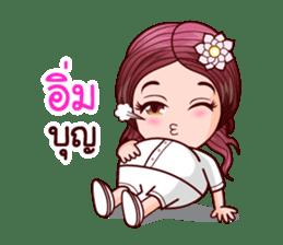 Nam Wan In Merit Life sticker #12115463