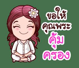 Nam Wan In Merit Life sticker #12115464