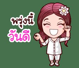 Nam Wan In Merit Life sticker #12115465