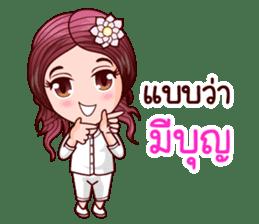 Nam Wan In Merit Life sticker #12115466
