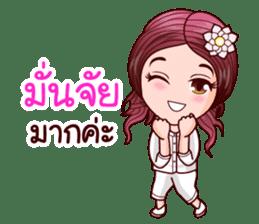 Nam Wan In Merit Life sticker #12115467
