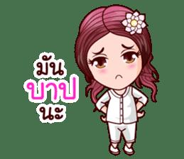 Nam Wan In Merit Life sticker #12115469