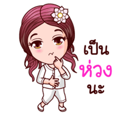 Nam Wan In Merit Life sticker #12115470