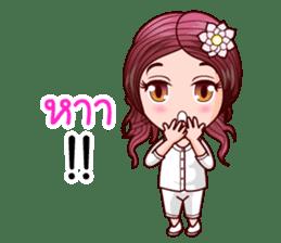 Nam Wan In Merit Life sticker #12115471