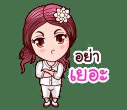 Nam Wan In Merit Life sticker #12115472