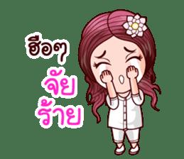 Nam Wan In Merit Life sticker #12115473