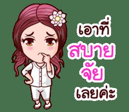 Nam Wan In Merit Life sticker #12115474