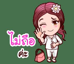 Nam Wan In Merit Life sticker #12115475
