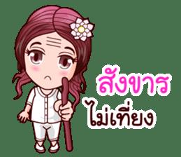 Nam Wan In Merit Life sticker #12115476