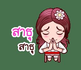 Nam Wan In Merit Life sticker #12115477