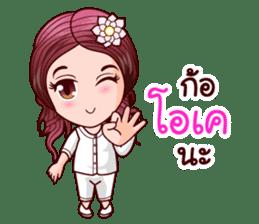 Nam Wan In Merit Life sticker #12115478