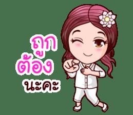 Nam Wan In Merit Life sticker #12115479