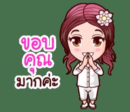 Nam Wan In Merit Life sticker #12115481