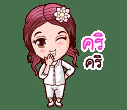 Nam Wan In Merit Life sticker #12115482