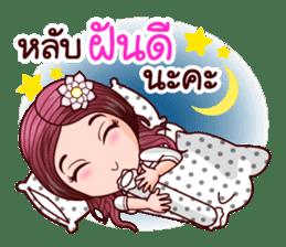 Nam Wan In Merit Life sticker #12115485