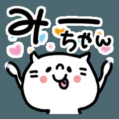 White cat sticker, Mii-chan.