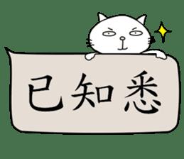 Civil servant in Taiwan (Cat ver.) sticker #12123366