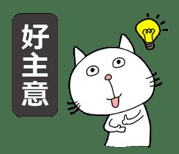 Civil servant in Taiwan (Cat ver.) sticker #12123386