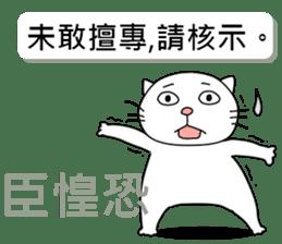 Civil servant in Taiwan (Cat ver.) sticker #12123393