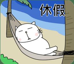 Civil servant in Taiwan (Cat ver.) sticker #12123398