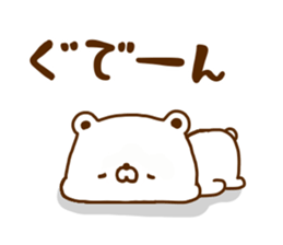 Polar Bear shirokumatan 5 sticker #12125886