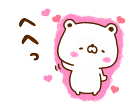 Polar Bear shirokumatan 5 sticker #12125889