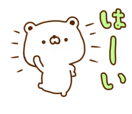 Polar Bear shirokumatan 5 sticker #12125890