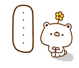 Polar Bear shirokumatan 5 sticker #12125891