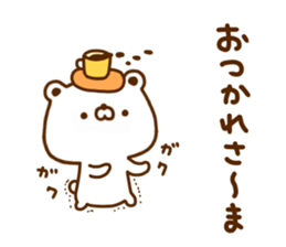 Polar Bear shirokumatan 5 sticker #12125892