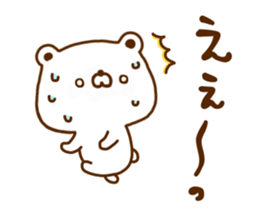 Polar Bear shirokumatan 5 sticker #12125893