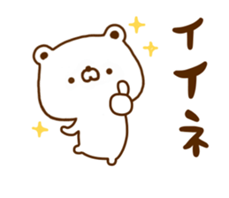 Polar Bear shirokumatan 5 sticker #12125894