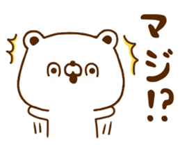 Polar Bear shirokumatan 5 sticker #12125896