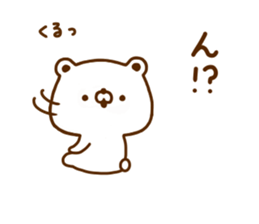 Polar Bear shirokumatan 5 sticker #12125898