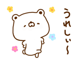 Polar Bear shirokumatan 5 sticker #12125899