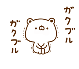 Polar Bear shirokumatan 5 sticker #12125901