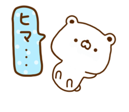Polar Bear shirokumatan 5 sticker #12125902