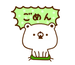 Polar Bear shirokumatan 5 sticker #12125905