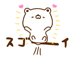 Polar Bear shirokumatan 5 sticker #12125910