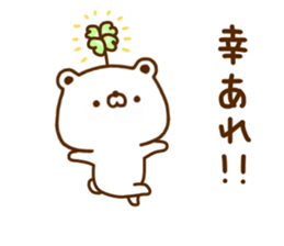 Polar Bear shirokumatan 5 sticker #12125911