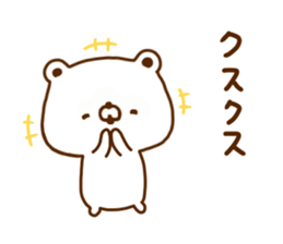 Polar Bear shirokumatan 5 sticker #12125912
