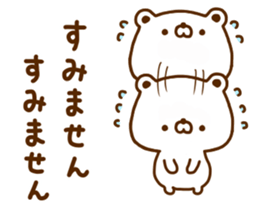 Polar Bear shirokumatan 5 sticker #12125913