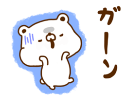 Polar Bear shirokumatan 5 sticker #12125914