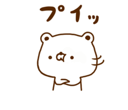 Polar Bear shirokumatan 5 sticker #12125916
